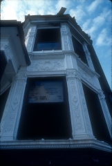 McPhersonBay_1986_p1_slide10_10