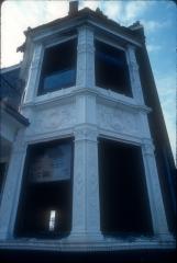 McPhersonBay_1986_p1_slide8_08