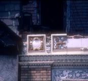 GaravBlock_1987_p2_slide15_23