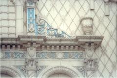 GranadaTheaSTL_1992_p2_neg7_35