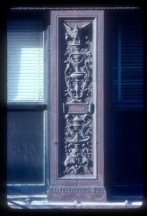 LincolnTrust_1983_p8_slide17_21